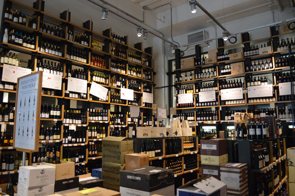 best wine shop new york